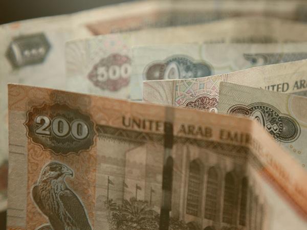 Disputes of Money Laundering